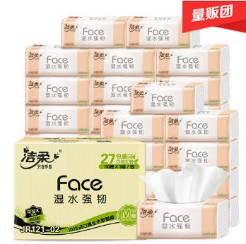 洁柔Face抽纸3层110抽27包,