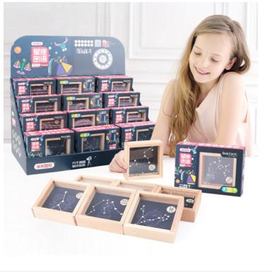 [苏宁]米米智玩品类智力魔珠模型解锁通关玩具 你的星座值得拥有[机智]