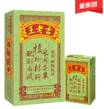 【猫超】中华老字号王老吉凉茶茶饮料250ml*24盒/箱