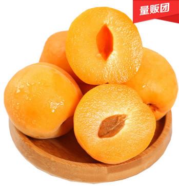 陕西农家大黄杏共发5斤,