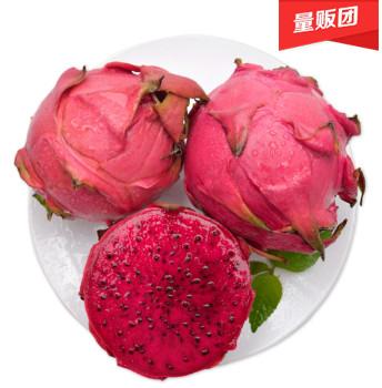 越南红心火龙果新鲜当季共发5斤