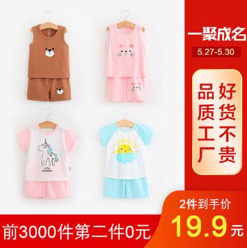 婴儿短袖套装小孩衣服夏季,