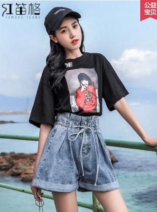 【上新】牛仔短裤女夏新款a字阔腿热裤