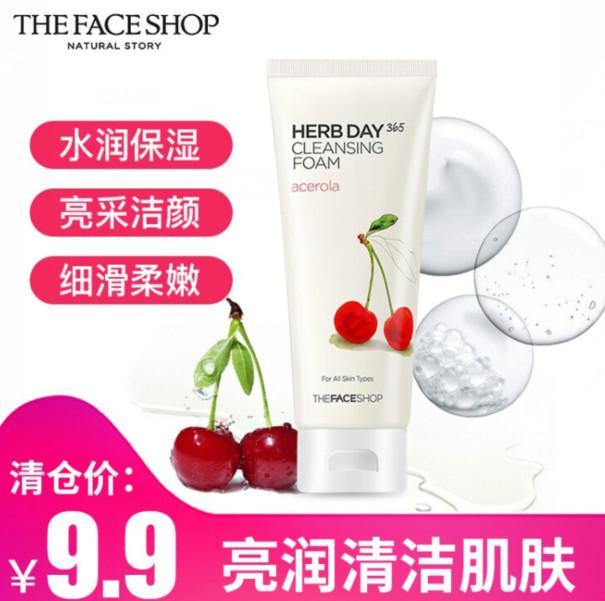 【京东】韩国进口菲诗小铺(The Face Shop)樱桃洁面膏   170ml