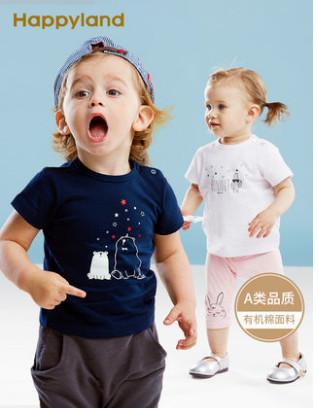 【happyland】中小童有机棉打底衫短袖T恤