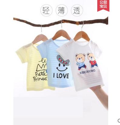 0点开始前5000名半价 寶寶纯棉短袖T恤 拍3件19.9