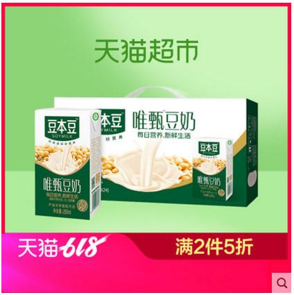 【猫超】豆本豆唯甄豆奶原味250ml*24盒