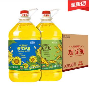 (6月24日10点开抢前30分钟减15元,)金龙鱼葵玉套组油3.68L+3.68L,