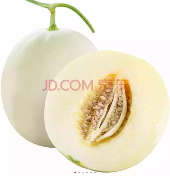 陕西特产正宗阎良甜瓜新鲜水果共10斤(拍4件)