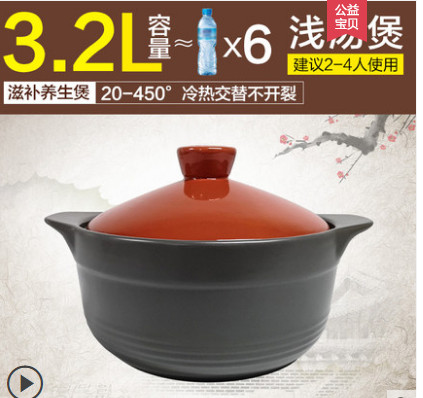 苏泊尔砂锅炖锅陶瓷煲汤养生锅