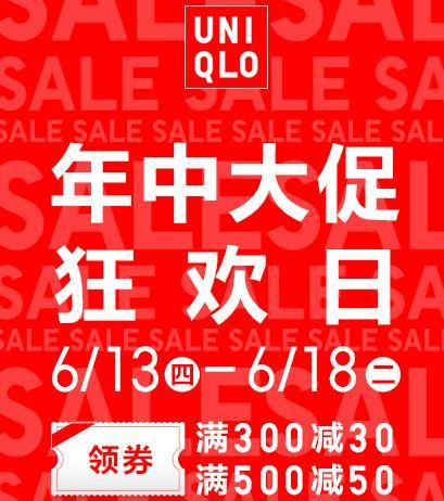 【天猫UNIQLO优衣库】618大促降到史低价还可用券!单件包邮直接买!