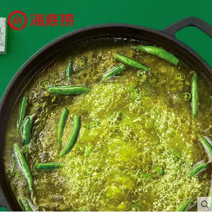 【海底捞】青椒牛油火锅底料150g  需拍2件 (第二件0元)