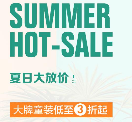 【苏宁】巴拉巴拉旗舰店 满1件打3.5折