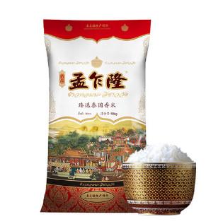 孟乍隆臻选泰国米香米10kg,