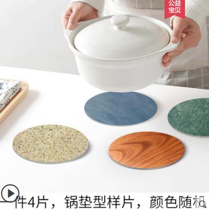 耐磨防水ins网红隔热锅垫