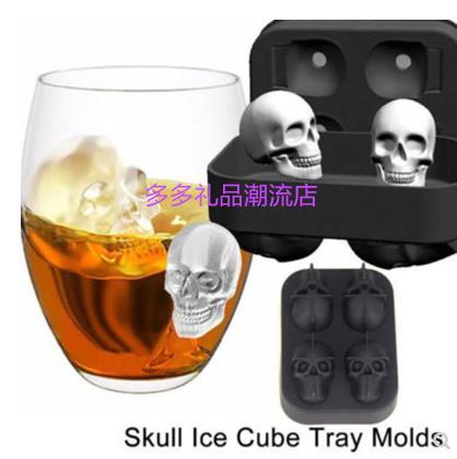 【送小漏斗】硅胶冰格创意骷髅头冰格模硅胶制冰盒(需领券)
