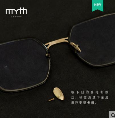 MYTH眼镜纯钛鼻托硅胶防滑垫鼻梁拖
