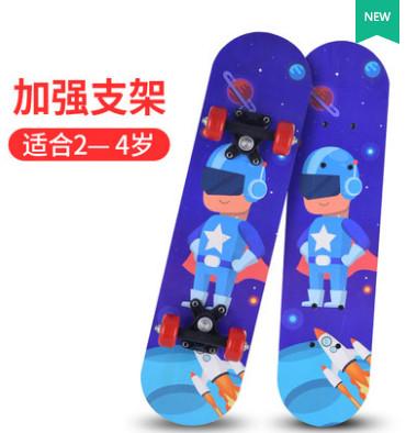 儿童青年四轮滑板