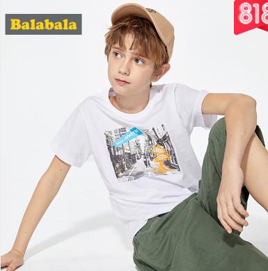 【苏宁】巴拉巴拉 儿童纯棉短袖T恤