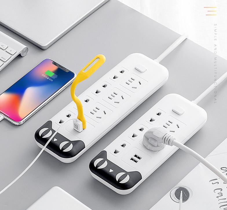 【巴苏姆】可移动爬墙智能插座(送USB灯和爬墙贴)