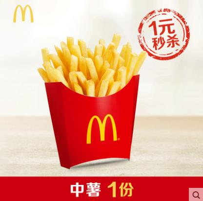 6日10点: McDonald's 麦当劳 薯条(中) 1份
