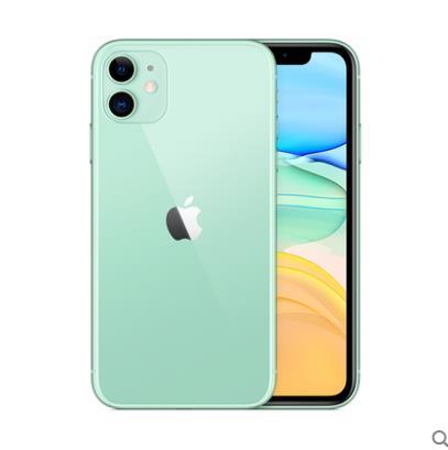 1日0点/超值购: Apple苹果 iPhone 11手机 64GB