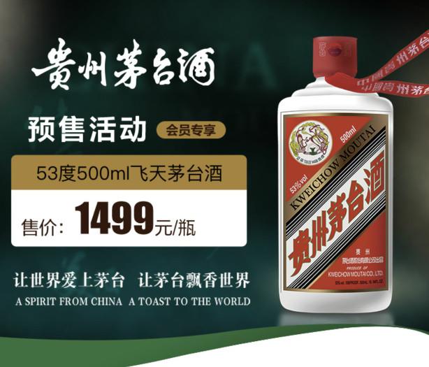 【华润万家】10月23日-29日 会员超市区购物满300送5000积分