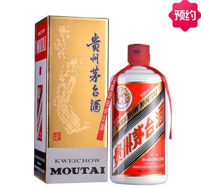 【苏宁】茅台 飞天 53度 酱香型白酒 500ml 1489元