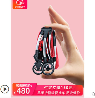 【双11预售】站长同款,美国Playkids婴儿推车