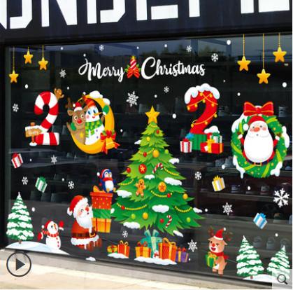 【趣然旗舰店】圣诞玻璃静电贴纸 24款可选,热情圣诞(可重复领券下单)