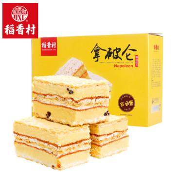 (前10分第2件0元)拍2#稻香村拿破仑蛋糕700G