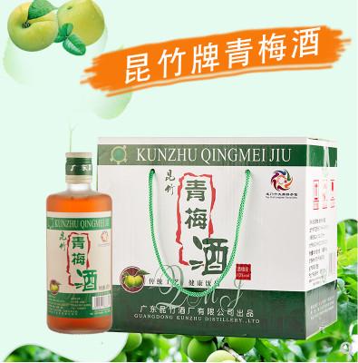 广东惠州特产!昆竹青梅酒 一箱6瓶装(450ml,13度)