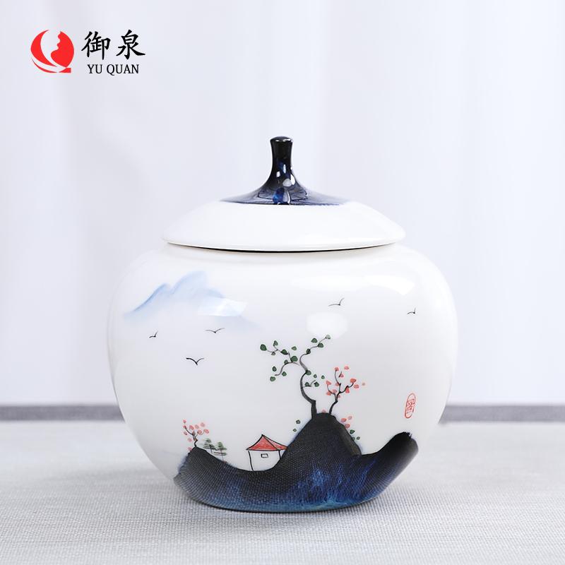 【御泉】(京东)手绘陶瓷茶叶罐 密封储物罐防潮 办公桌装饰茶盒(需领券)