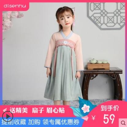 女童汉服夏装连衣裙襦裙中国风复古
