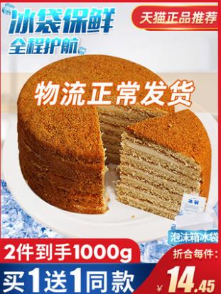 10点 前1000伴价14.45元-俄罗斯进口双山提拉米苏千层蛋糕500g