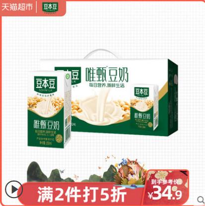 豆本豆唯甄豆奶250ml*24盒新老包装随机发货(拍2件)