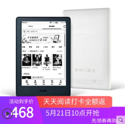 【咪咕官方旗舰店】电子书阅读器,咪咕阅读挑战100天打卡,0元享!