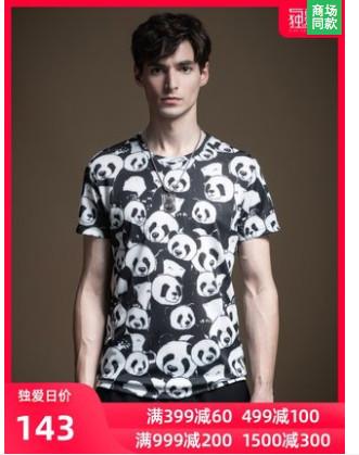 站长到货!【PINLI品立】熊猫印花短袖T恤 2020夏季新款男装圆领修身款