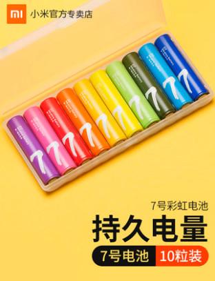 好价再来,7年质保,无汞无镉:10粒 小米 彩虹电池 5号/7号碱性电池