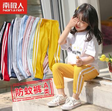 [10:00开团]春秋儿童防蚊裤运动休闲春装薄款