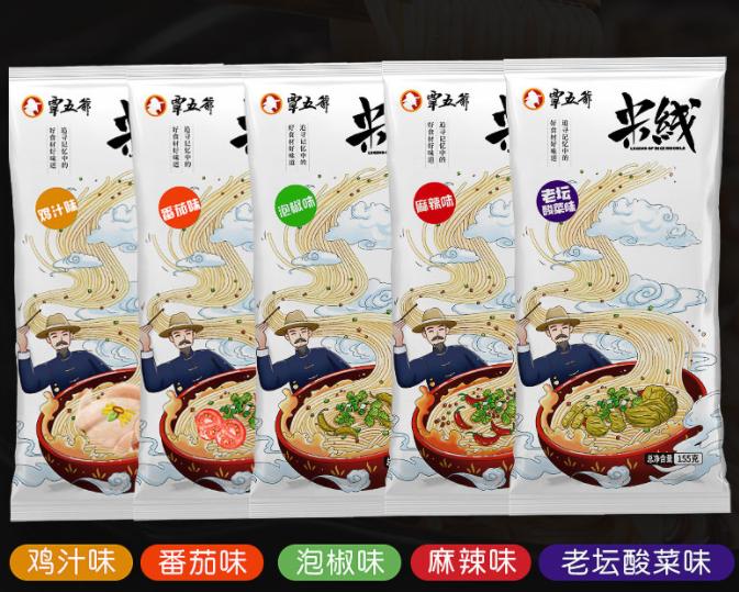 站长到货!【覃五爷旗舰店】速食细米线 正宗过桥米线 3袋装