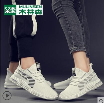 【木林森】潮流飞织网面情侣运动鞋