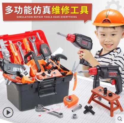 站长到货!仿真维修电钻工具台 儿童工具箱玩具套装