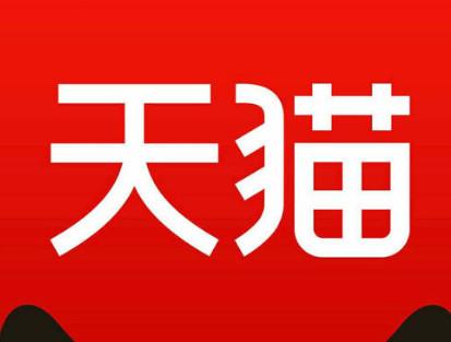 天猫超市各类优惠券【7月】如下(收藏待用):
