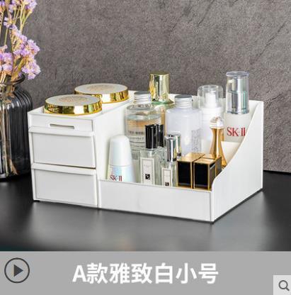 茵茵小编到货!【聚可爱】抽屉式化妆品收纳盒