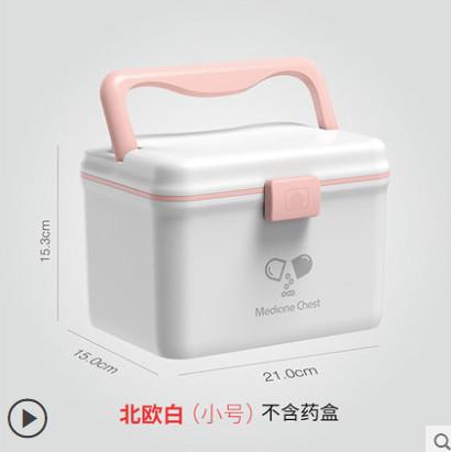 【金隆兴】北欧双层大容量医药箱