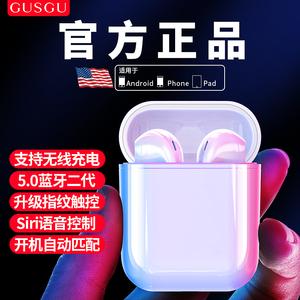 【古尚古】无线蓝牙耳机+充电仓
