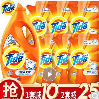 【京东】汰渍 Tide 洁净除菌洗衣液(洁雅百合香)超值套装10斤装