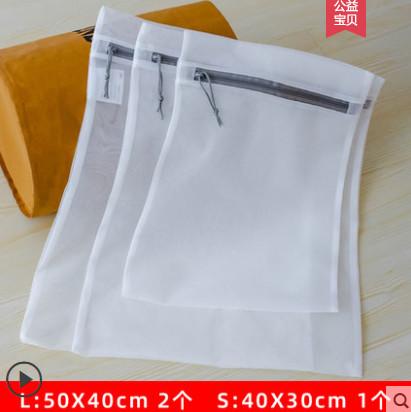 收纳袋防变形洗衣机网兜3件套