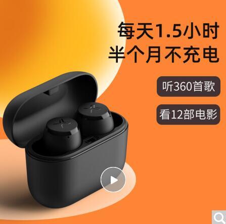 11日0点【京东】 Xemal 声迈 X3 真无线蓝牙耳机